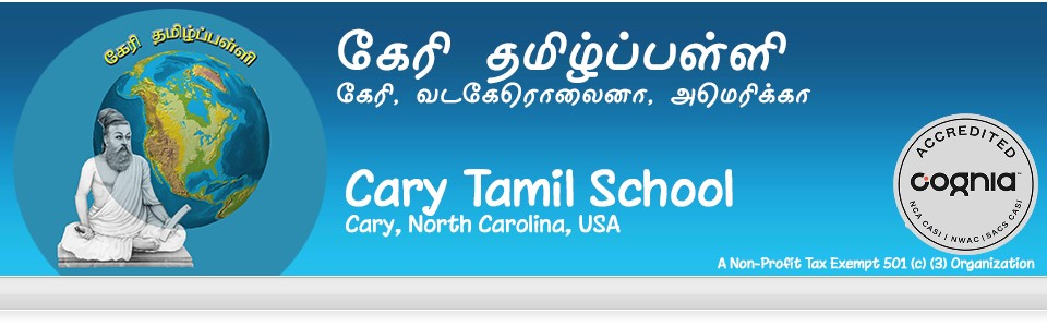 Cary Tamil School